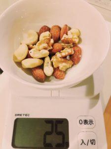 ナッツって1日にどれくらい食べていいの?