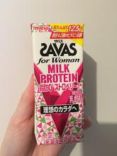 ザバスミルクプロテイン ストロベリー風味について