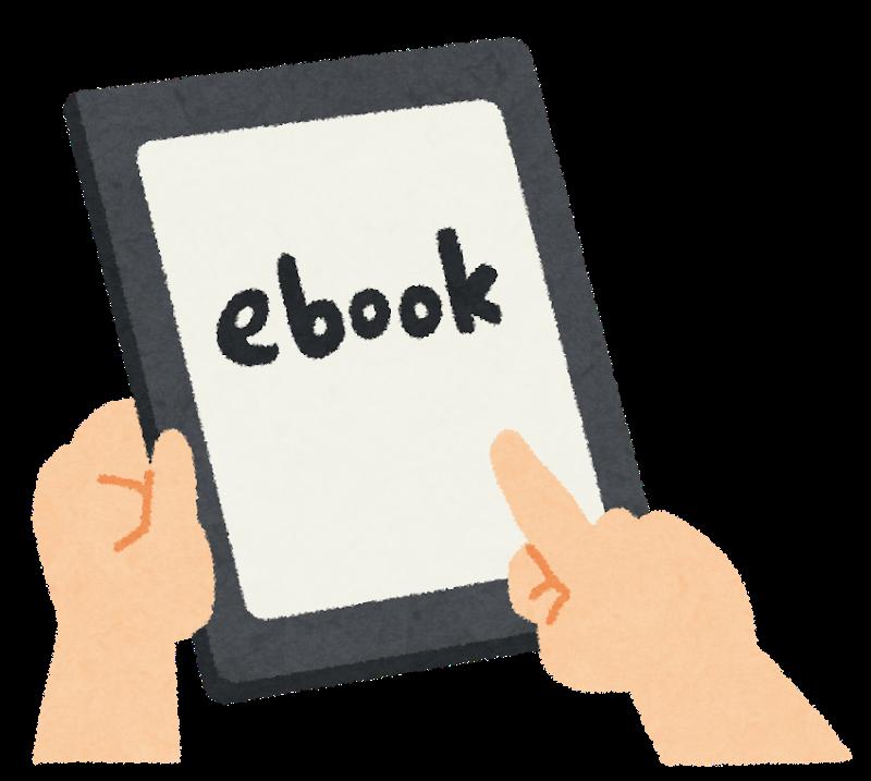 Kindleにカバーが必要な5つの理由