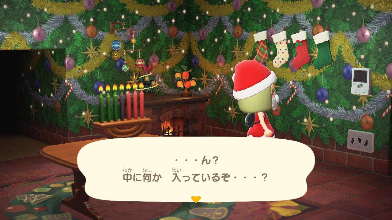 ③ジングルからプレゼントぶくろをもらい、住民全員にプレゼント配る