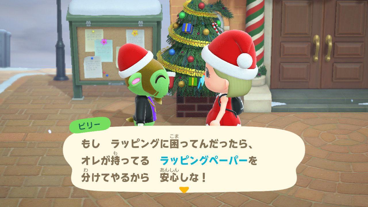 ⑤住民とプレゼント交換ができる
