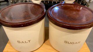 砂糖と塩が固まらないオススメの保存容器はこれだ!